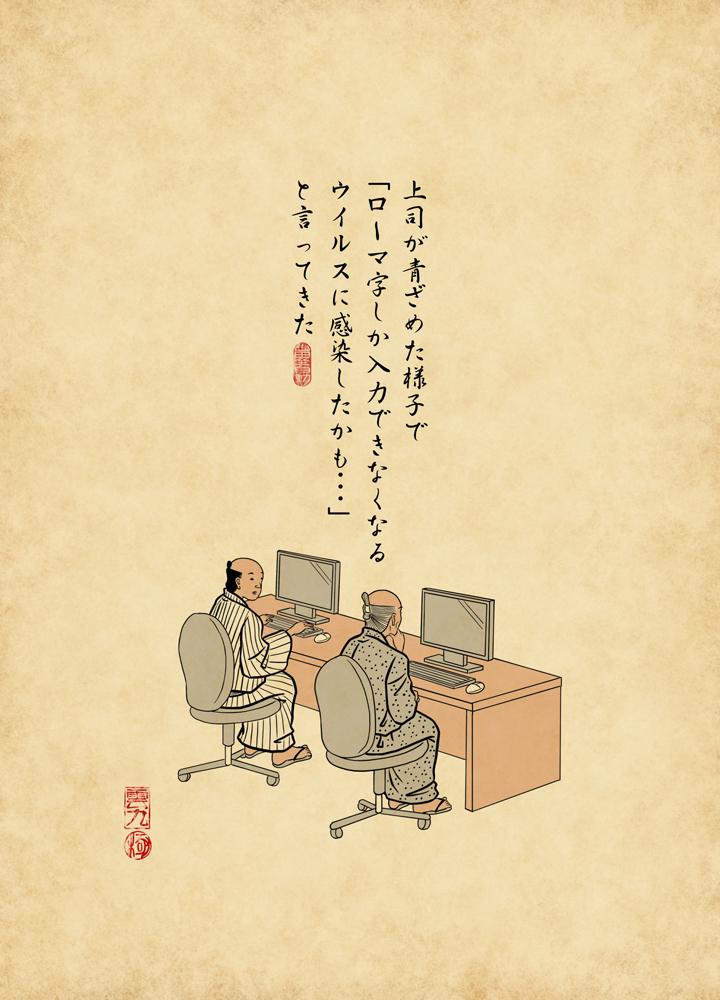 山田全自動の画像 p1_14